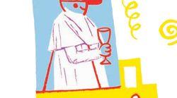 El concejal de Cultura de Coruña, imputado por este cartel de