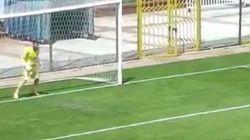 Este es el gol más absurdo que vas a ver en mucho