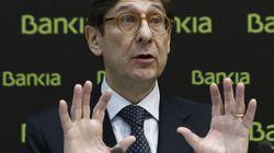 Bankia ya ha devuelto a más de 1.100 clientes las cláusulas