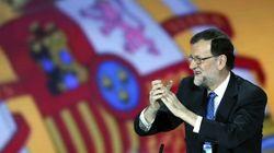 ¿Qué ha dicho Rajoy sobre