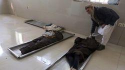 Linchan y asesinan a un hombre y una mujer casada en Afganistán por su relación