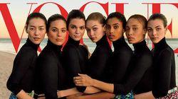 Nuevas críticas a 'Vogue' por el posado de Karlie Kloss como una