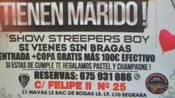 El Ayuntamiento de Barcelona actuará contra una discoteca por ofrecer 100€ a las mujeres que vayan sin