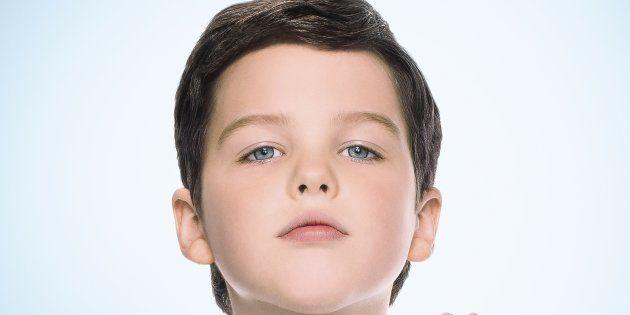 'El joven Sheldon' y otras diez series a las que te engancharás en