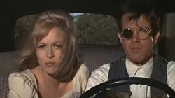 Bonnie y Clyde asaltan los