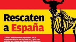 España a toda página