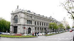 El Banco de España se reorganiza y refuerza la división de