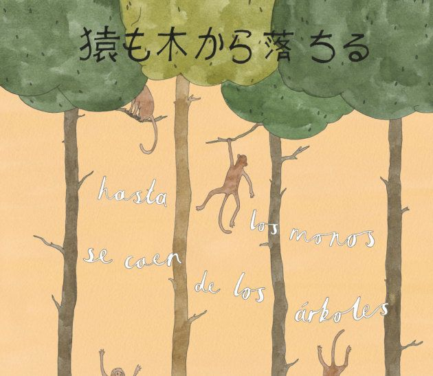 'Lost in translation again': expresiones curiosas de todo el mundo, traducidas al