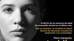 Las explicaciones de Sanidad tras la polémica por una campaña que vinculaba las violaciones al consumo de
