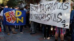 El Constitucional suspende la entrada en prisión de los ultras que asaltaron