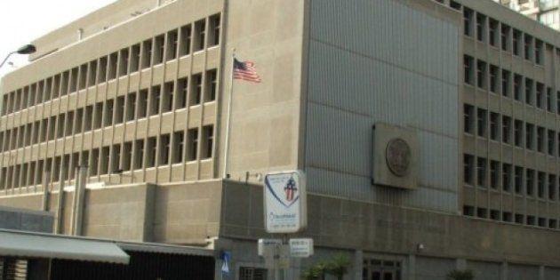Un hombre armado intenta atacar la embajada de EEUU en Tel