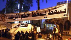 Egipto anuncia el 'sí' a su Constitución con un 63,8% de
