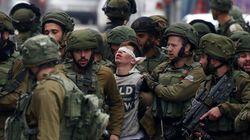 Israel despliega refuerzos en Cisjordania tras las manifestaciones que anuncian un 'viernes de