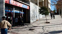Eroski amplía su abanico de formatos con la apertura de 60 tiendas de conveniencia 'Rapid' en cuatro