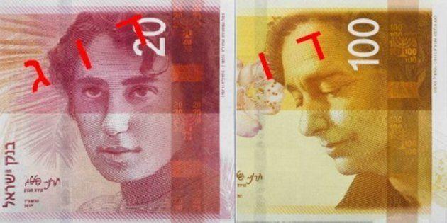 Pruebas del Banco de Israel de los billetes con los rostros de Rachel Bluwstein y Leah