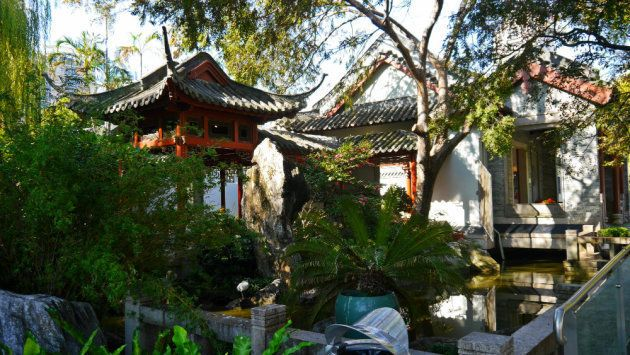 Chinese Garden of
