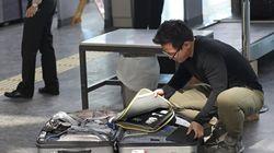 ¿Viajas a EEUU con tu portátil? Esta noticia te