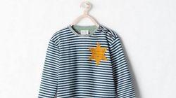 Zara pide disculpas por la camiseta que recordaba a los uniformes de los judíos en el Holocausto y la