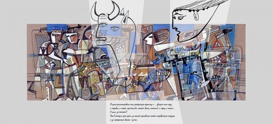 'Detrás de las máscaras', de Olga