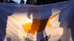 La UE acuerda el rescate de Chipre por 10.000 millones de