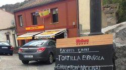 Izquierda Unida exige retirar la terraza a un bar que usa términos franquistas en su