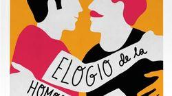 'Elogio de la homosexualidad': una reflexión sobre el poder de las