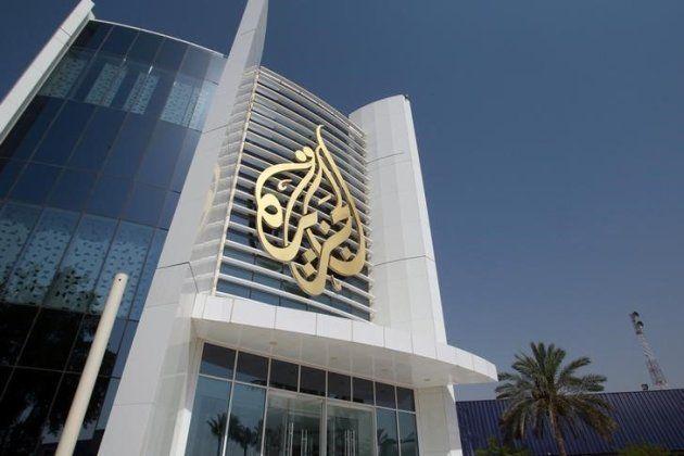 Sede central de Al Jazeera en