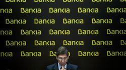Bankia anuncia la absorción del Banco Mare