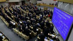 La Duma ratifica la anexión a Rusia de Crimea y