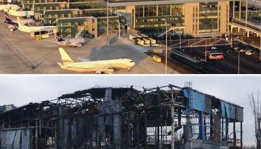 Nueve meses de bombardeos han dejado así el aeropuerto de Donetsk