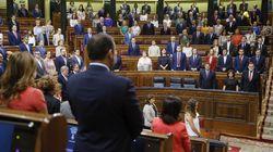 El Congreso dedica un minuto de silencio a Miguel Ángel Blanco con la ausencia de Bildu y parte de
