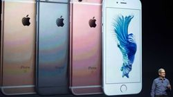 Ya hay fecha para la llegada del iPhone 6s a