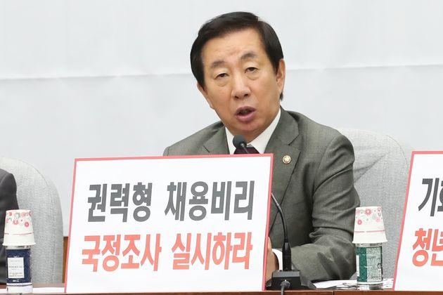 김성태 의원의 조카도 KT 채용 비리의혹이