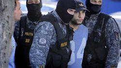 Morate llegará este sábado a España tras ser extraditado por