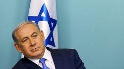 El arresto de Netanyahu, posible debate en el Parlamento