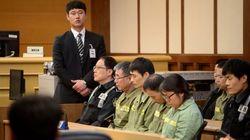 El capital del ferri surcoreano hundido, condenado a 36 años de