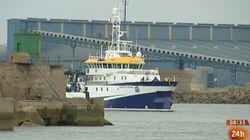 La Armada británica intercepta en Gibraltar un barco de investigación