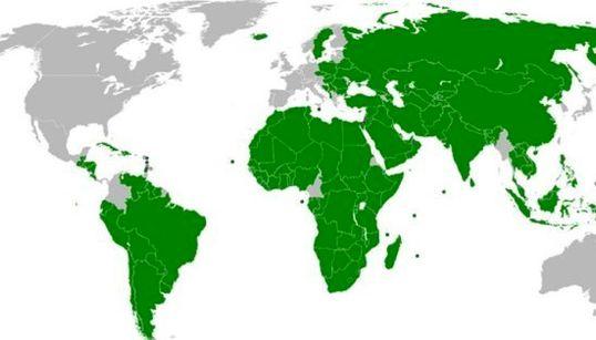 ¿Qué países reconocen a Palestina?
