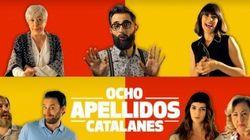 'Ocho apellidos catalanes': ¿estás preparado para ver la secuela de 'Ocho apellidos vascos'?
