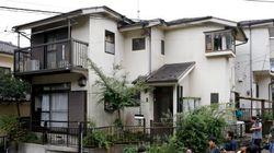 Un hombre mata a 19 personas en una residencia de discapacitados en