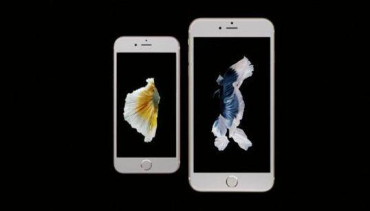 Así son las novedades de Apple