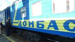 Tren a Holodomor