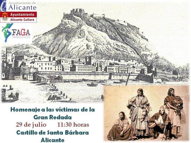 El genocidio gitano y los castillos de la