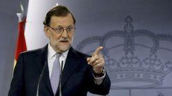 ENCUESTA: Mariano Rajoy nos