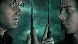 ¿Una peli de la juventud de Snape y los padres de Harry