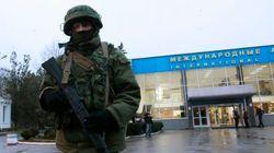 Ucrania denuncia la