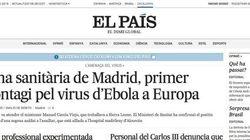 Nace ELPaís.cat, la información de El País en