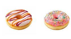 Dunkin' Donuts llega a las gasolineras y desea