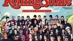 Las 50 mejores bandas de rock español