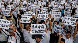 Más de 250.000 taiwaneses piden la legalización del matrimonio